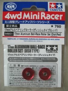 #94851 - 17mm Aluminum Ball-Race Roller set (Dish Red)