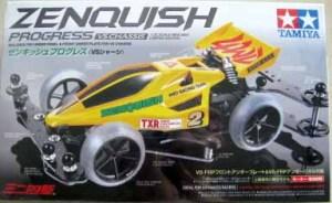 #94870 - Zenquish Progress VS Chassis