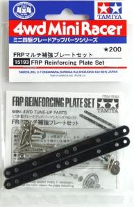 #15193 - FRP Reinforcing Plate Set