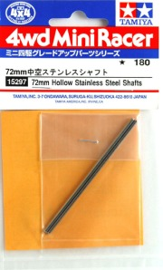 #15297 - 72mm Hollow Stainless Steel Shafts