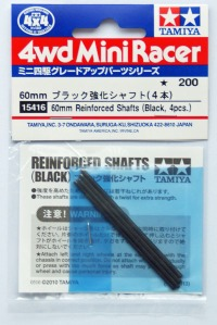 #15416 - 60mm Reinforced Shafts Black (4pcs)