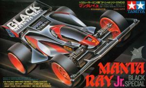 #18512 - Manta Ray Jr Black Special