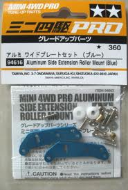 #94616 - Tamiya Mini 4WD Pro Aluminum Side Extension Roller Mount