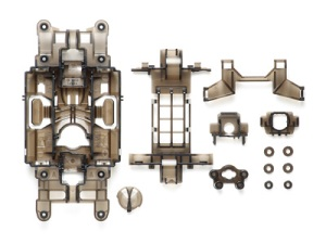 94686 - Mini 4WD Pro Lightweight Center Chassis Set (Smoke)