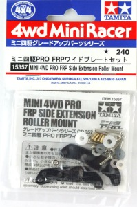 #15357 - Mini 4WD Pro FRP Side Extension Roller Mount