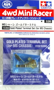 #15360 - Gold Plated Terminal Set (For MS Chassis)