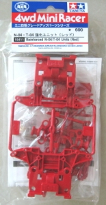 #15411 - Reinforced N-04/T-04 Units (Red)