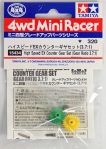 #15434 - High Speed EX Counter Gear Set
