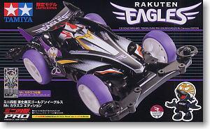 #92221 - Avante MK III AzureTohoku Rakuten Golden Eagles