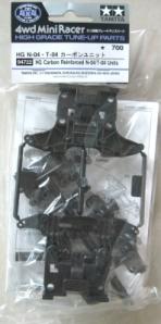 #94722 - HG Carbon Reinforced N-04/T-04 Units