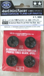 #94733 - HG Aluminum Wheels For Low Profile Tires (black,4pcs)