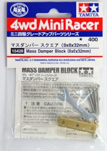 #15428 - Mass Damper Block (8x8x32mm)