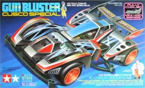 #19424 - Gun Bluster Cusco Special