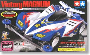 #19434 – Victory Magnum Premium (Carbon Super II chassis)
