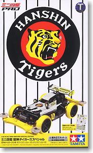 94688 - Hanshin Tigers Special