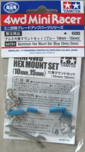 #94791 - Aluminum Hex Mount Set (Blue,10mm,15mm)