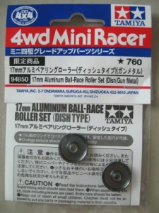 #94850 - 17mm Aluminum Ball-Race Roller Set (Dish Gun Metal)