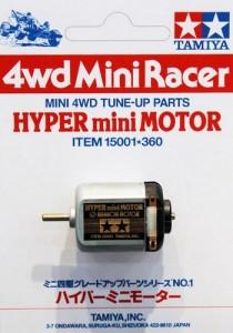 #15001 - Hyper Mini Motor