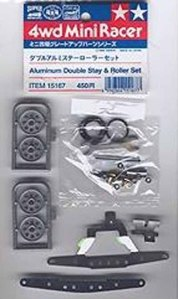 #15167 - Aluminum Double Stay & Roller Set
