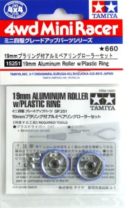 #15251 - 19mm Aluminum Roller w/ Plastic Ring