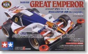 #18075 - Great Emperor Premium (Super II Chassis)