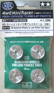 #94710 - HG Aluminum Wheels for Low Profile Tires (4pcs)