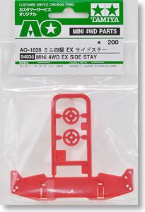#94835 - Mini 4WD Ex Side Stay