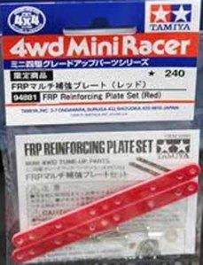 #94881 - FRP Reinforcing Plate Set