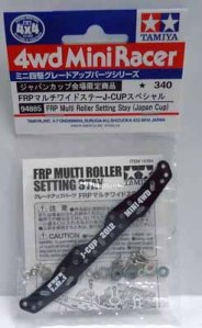 #94885 - FRP Multi Roller Setting Stay (Japan Cup)