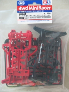 #94837 - Super X Reinforced Chassis (Red & Black)