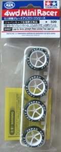 #94887 - Large Dia Narrow Lightweight  Wheels (W/Arched Tires) (Japan Cup)