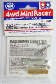 #15427 - Mass Damper Block (6x6x32cm)