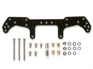 #15452 - FRP Wide Rear Plate ( For AR Chassis)