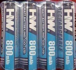 Batere HW 800 Nicd