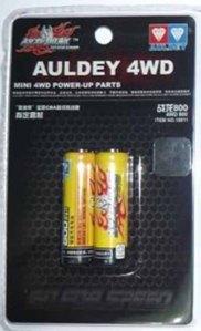 Batere Auldey 800mAh