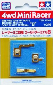 "#15046 - Racing Mini 4WD Gold Plated Terminal ""B"""