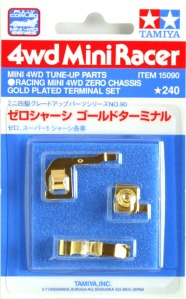#15090 - Racing Mini 4WD Zero Chassis Gold Plated Terminal Set