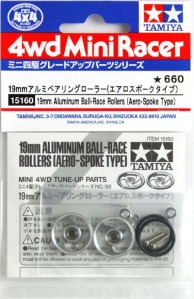 #15160 - 19mm Aluminum Ball-Race Rollers (Aero-Spoke Type)