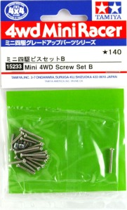 #15233 - Mini 4WD Screw Set B