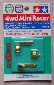 #15237 - Super X Chassis Gold Plated Terminal Set