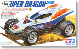 #18007 - Super Dragon Junior
