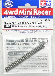 #15417 - 72mm Reinforced Shafts (Black, 4pcs)