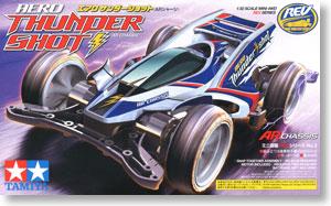 #18702 - Aero Thundershot