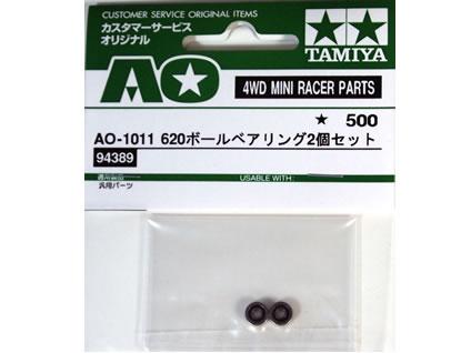 #94389 - AO-1011 620 Bearing (2pcs)