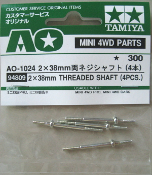 #94809 - 2x38mm Threaded Shaft (4pcs)