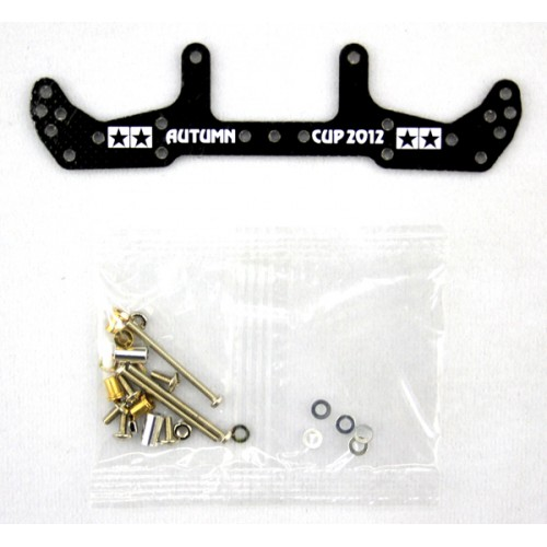 #94920 - FRP Wide Rear Plate (For AR Chassis) (Autumn Cup 2012)
