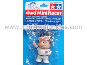 66425 - Mini 4WD Fighter Figure Key Holder