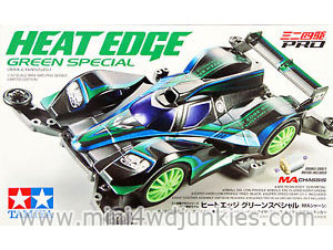 95069 - Heat Edge Green Special